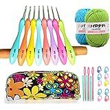 Ergonomic Crochet Hooks Set,Comfort Grip Crochet Needles,Larger Grip Handles Crochet Hook Kit With Cute Case and 2 Skeins Yarn,Sewing Needles,Stitch Markers