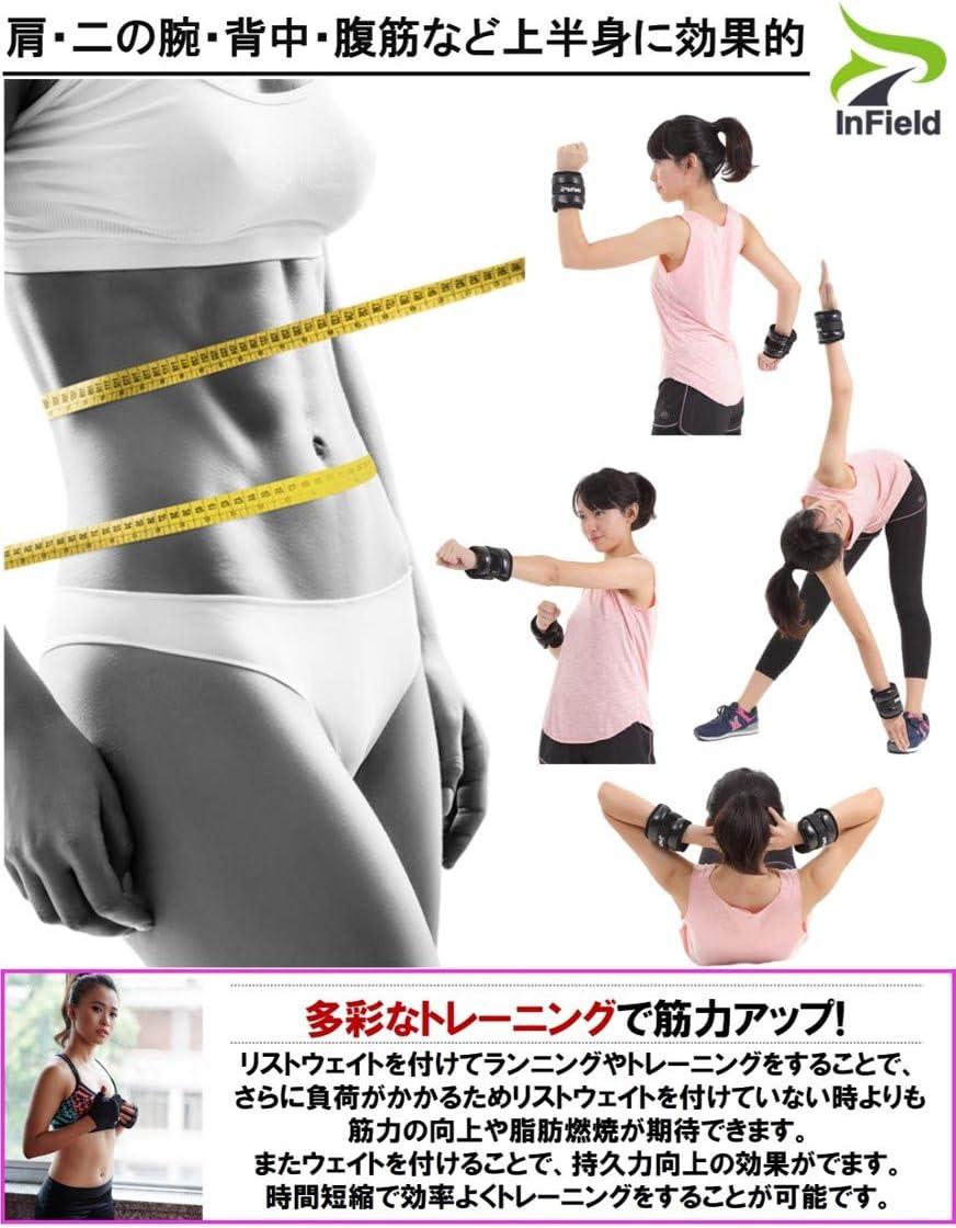 InField アンクルウェイト リストウェイト 筋トレグッズ ダイエット エクササイズ 体幹トレーニング 0.5/1/1.5/2/3kg パワーアンクル リストバンド