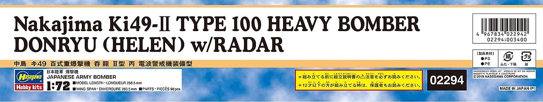 Modellino di auto Hasegawa 002294