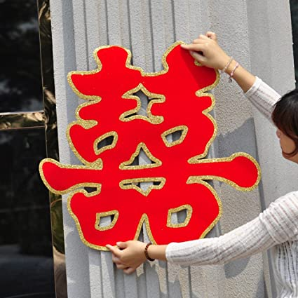 Amazon kreplacement red double happiness traditional chinese kreplacement red double happiness traditional chinese wedding paper cut 62x68cm 24x27quot junglespirit Gallery