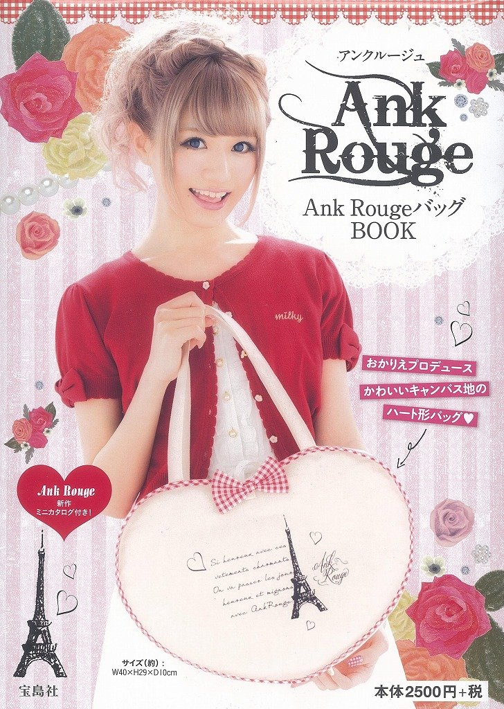 Rouge ank