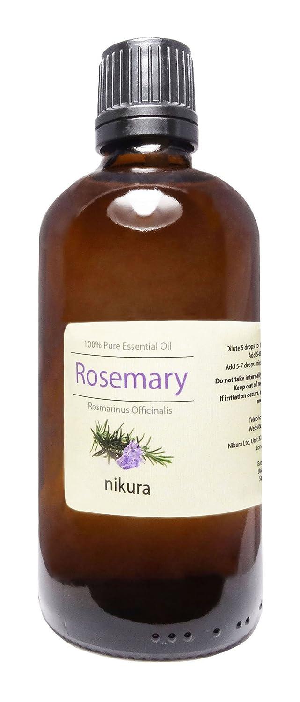 100% Pure Rosemary Essential Oil 10ml, 50ml, 100ml (10ml) Nikura