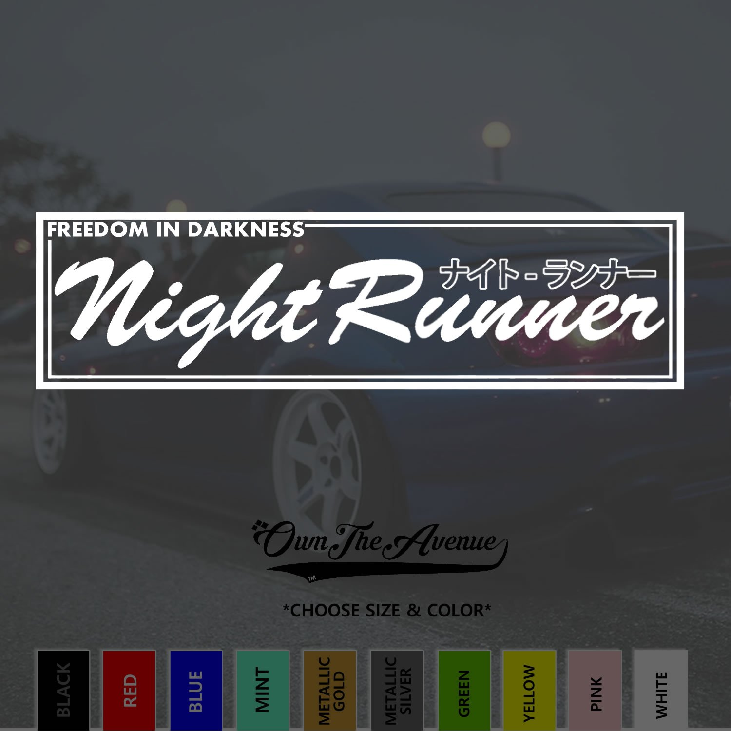 Amazon com owntheavenue night runner japanese decal sticker lowered jdm drift slammed choose your size and color 16 white automotive