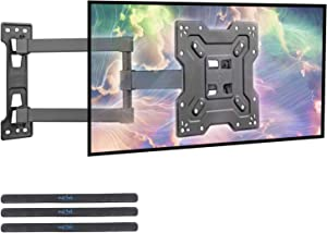 suptek Adjustable TV Wall Mount, Swivel and Tilt TV Arm Bracket for Most 17-42 inch LED, LCD Monitor and Plasma TVs up to 55lbs VESA up to 200x200mm (A1)