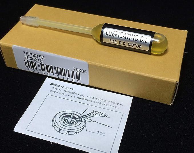 Technics SFW0010 Turntable Direct Drive Motor Oil for Panasonic SL ...