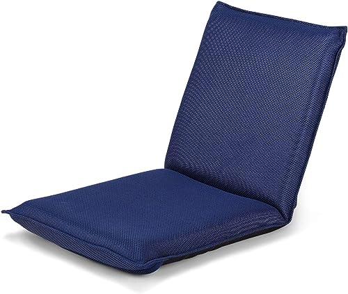 Giantex Adjustable Mesh Floor Sofa Chair