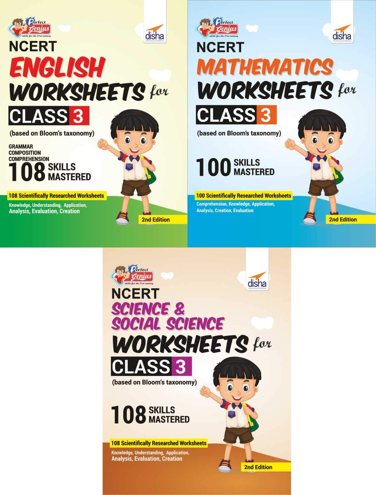 Buy Perfect Genius Ncert English Mathematics Science Social Science Worksheets For Class 3 Based On Bloom S Taxonomy Book Online At Low Prices In India Perfect Genius Ncert English Mathematics Science