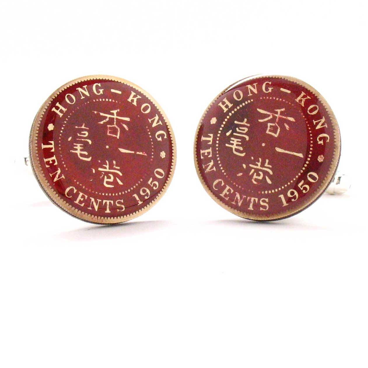Hong Kong Coin Cufflinks Cuff Links Flag Asia Souvenir China Chinese New Year Vintage Antique Xi?ngg?ng ??