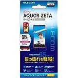 ELECOM AQUOS ZETA SH-03G 液晶保護フィルム ブルーライトカット PD-SH03GFLBLAG