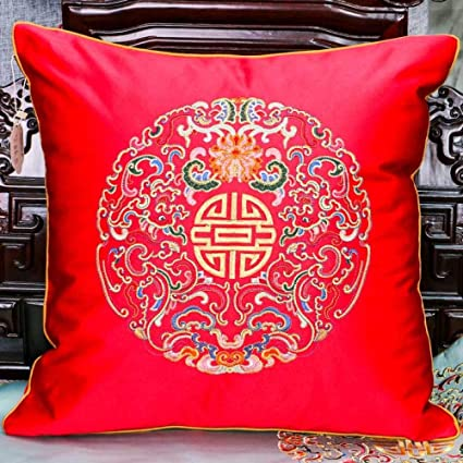351892bb3 Amazon.com: yffsfzk Antique Silk Embroidery Classical Mahogany Sofa Chinese  Style Retro Chinese Style Pillow Cushion Red Wedding Wedding,Red: Kitchen &  ...