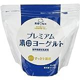 [1袋]プレミアム湯田ヨーグルト 無糖 800g