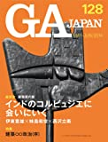 GA JAPAN 128