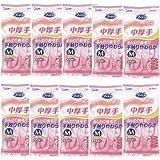 【まとめ買い】 ファミリー ビニール 手袋 中厚手 指先強化 炊事・掃除用 Mサイズ ピンク×10個