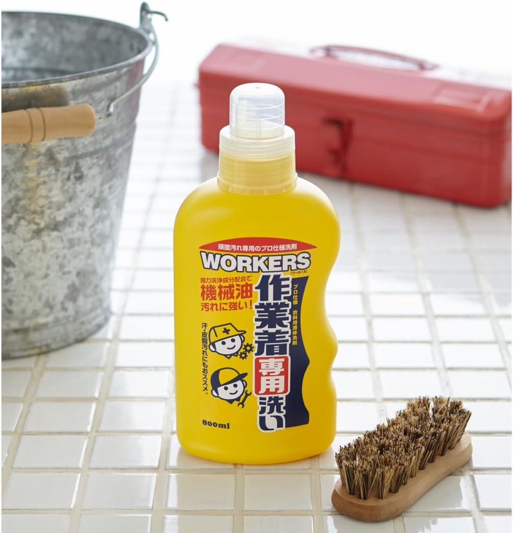 WORKERS 作業着専用洗い 液体洗剤 本体 800ml