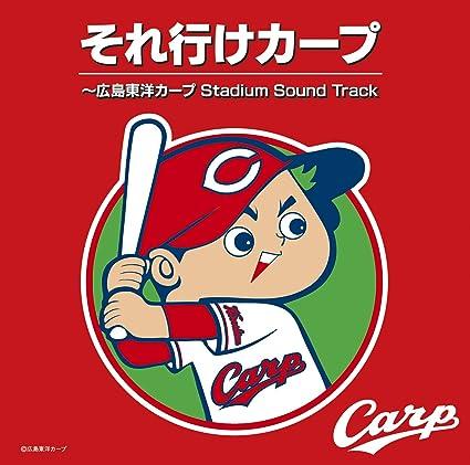 「広島カープ」の画像検索結果