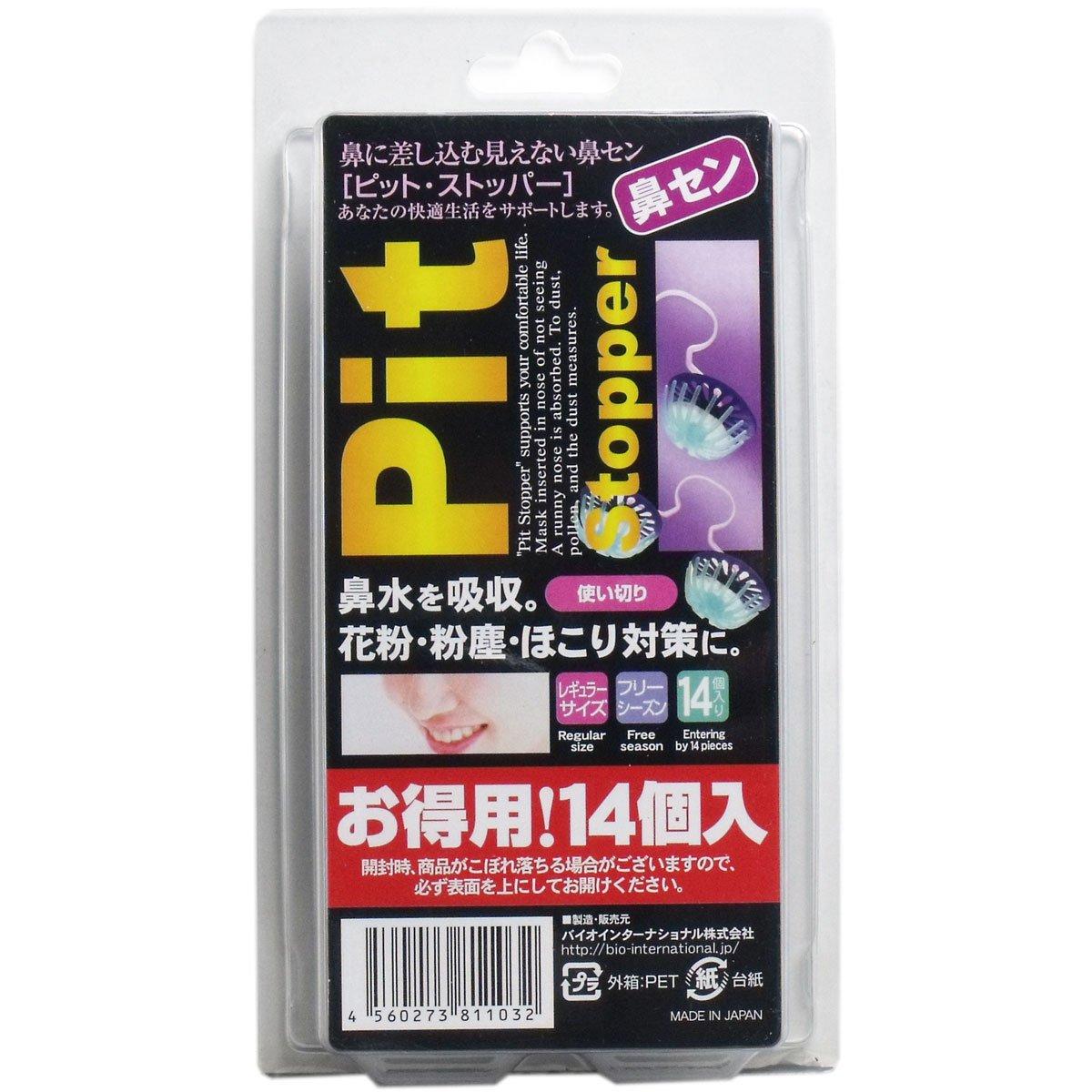 ピットストッパー(鼻セン) レギュラーサイズ 詰替用 14個入 ×6個セット B007M83EQA