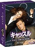 キャッスル/ミステリー作家のNY事件簿 シーズン7 コレクターズ BOX Part2 [DVD]