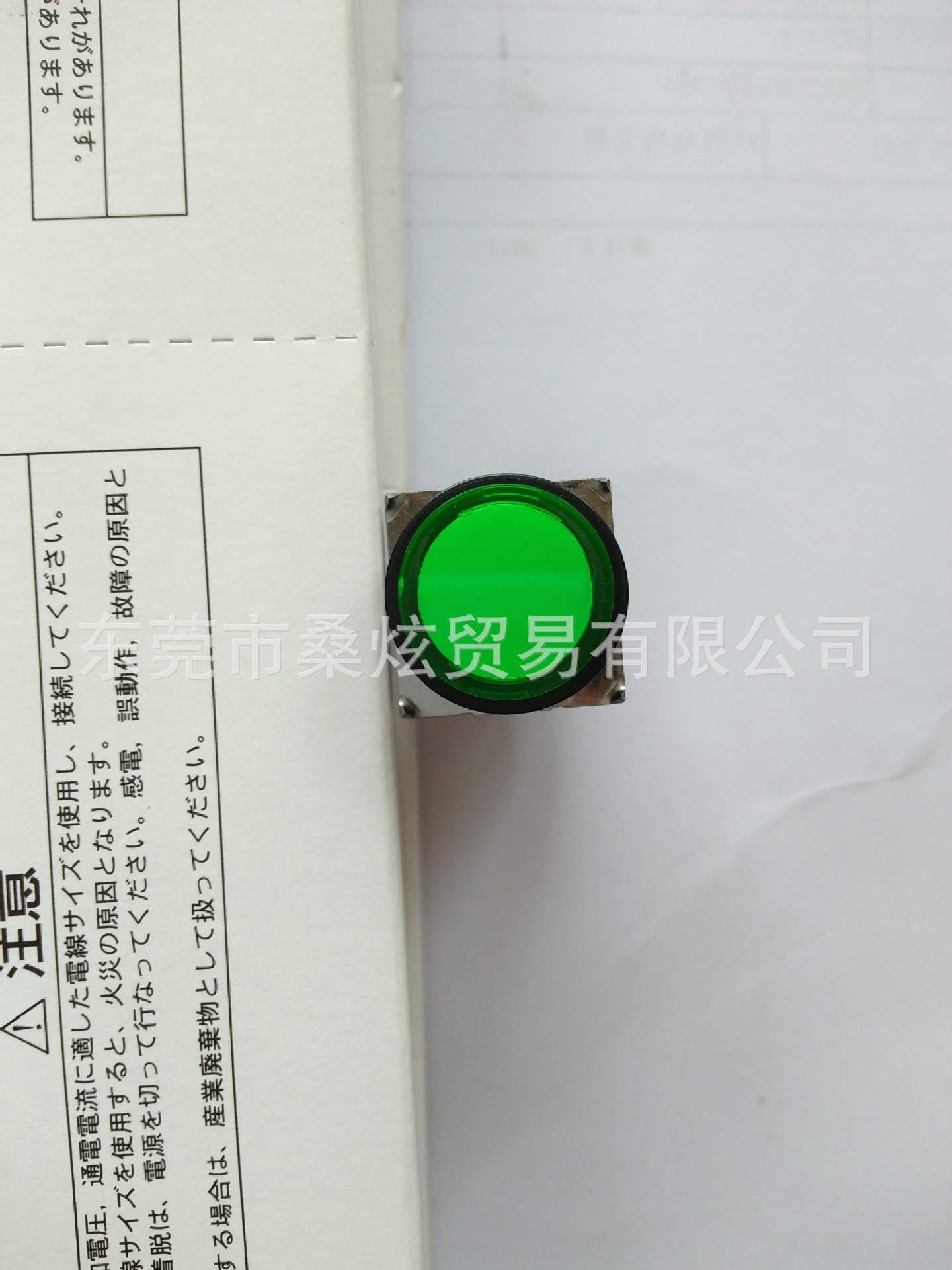 White Indicator Light AH164-LW11E3 6months Warranty