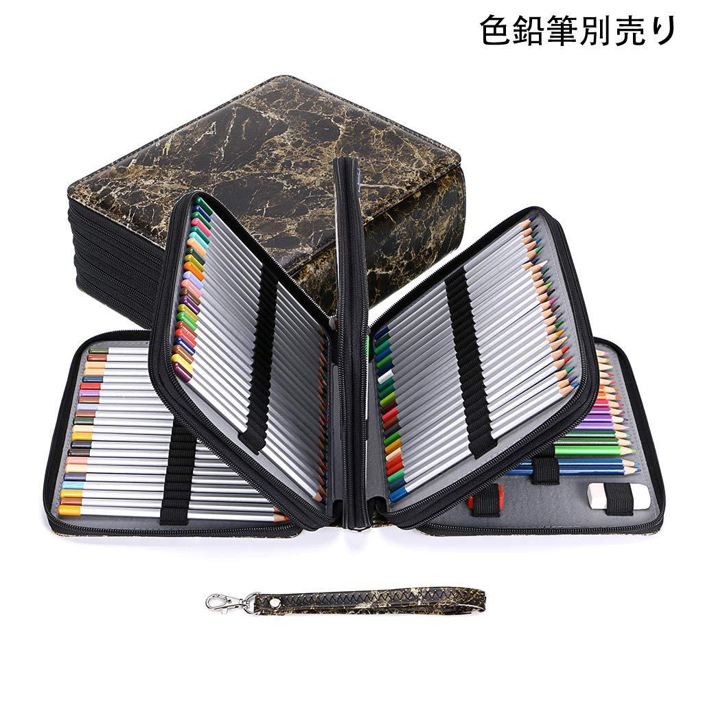 Sumnacon 160 pcs colored pencil case PU leather case (Marble pattern, black)
