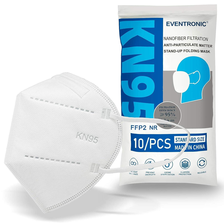 Eventronic 10 piezas KN95 máscara desechable de uso múltiple material transpirable máscara inodoro y cómoda, tela no tejida