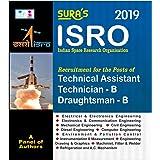 ISRO Technical Assistant , Technician B , Draughtsman B Exam Books 2018