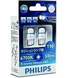 PHILIPS(フィリップス)  ポジションランプ LED バルブ T10 6700K 50lm 12V 0.9W エクストリームアルティノン X-treme Ultinon 車検対応 3年保証 2個入り 127996700KX2