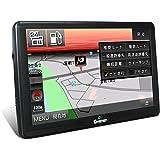 車載GPSカーナビ、7インチ、8GB、キャパシタンスタッチスクリーン、衛星ナビゲーションが備えられています。最新の日本地図があらかじめにダウンロードされ、そして終身無料で更新することができます。