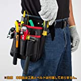 腰袋 2段 電工 工具袋 腰 工具入れ 工具差し付 ツールバッグ ポケット多数 (約)幅17cm×高さ24cm×厚さ10cm 工具ポーチ (M)
