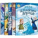 迪士尼暖暖绘本屋·冰雪奇缘(套装共5册)