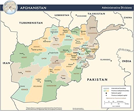 Amazoncom Map Poster Afghanistan Administrative Divisions 24x20