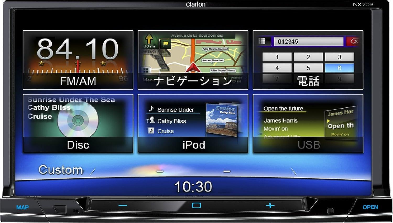 [Clarion] NX702 [ワイド7型 VGA 地上デジタルTV/DVD/SD AVライトナビゲーション] NX702 B00A6N00L0