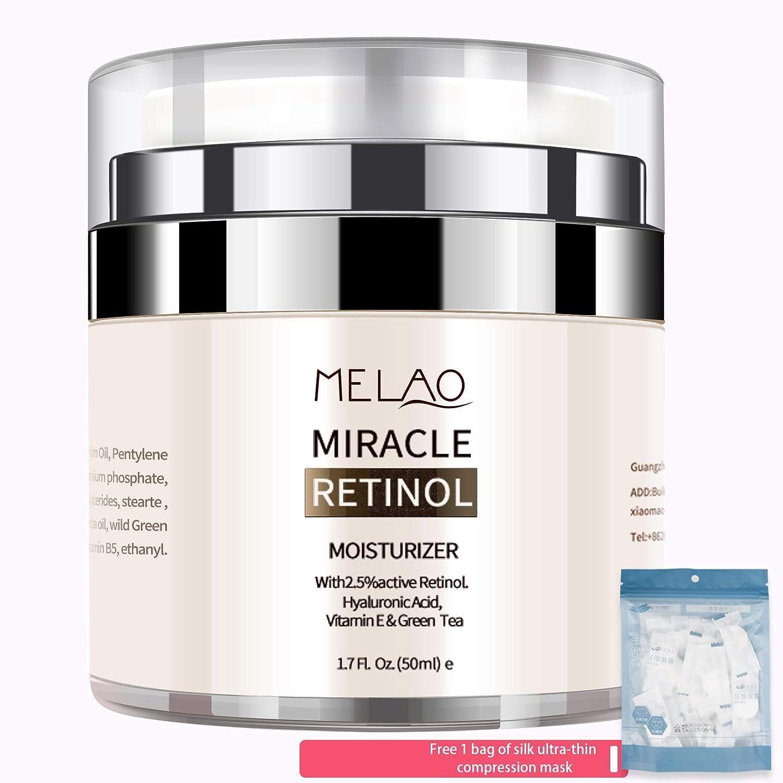 Retinol moisturizing cream, female facial moisturizing cream, body moisturizing cream, Contains hyaluronic acid and glycerides, vitamin E, Rocaran compress mask