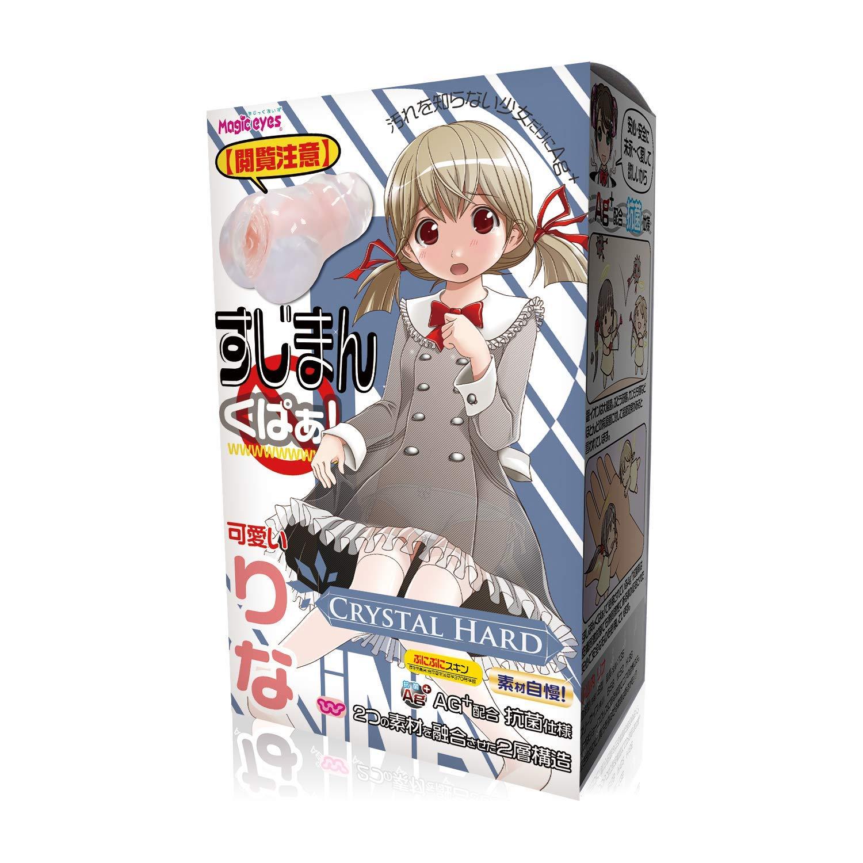 日本魔眼 閱覽注意 素材自慢 抗菌妹妹莉娜 硬版