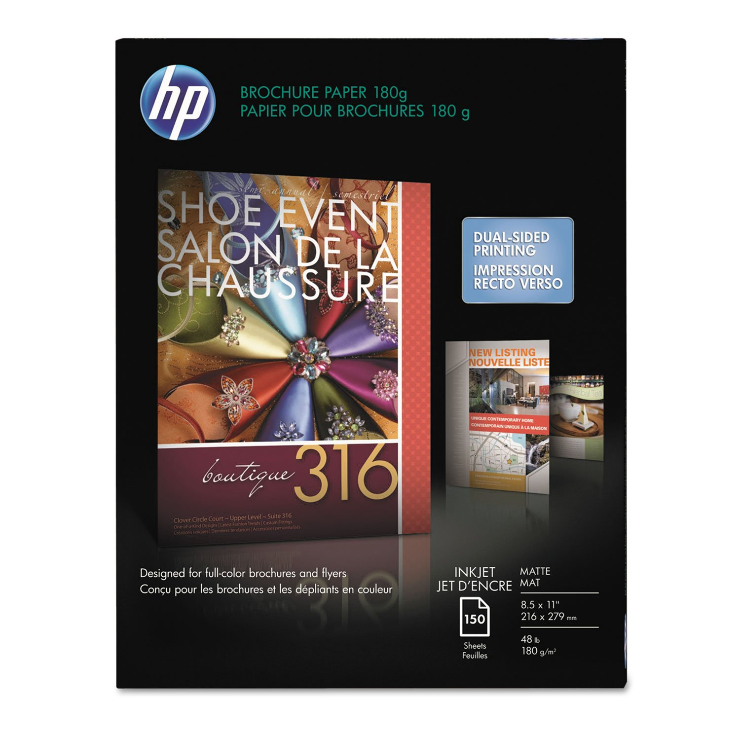 HP CH016A Inkjet Brochure/Flyer Paper, 103 Brightness, 48lb, 8-1/2 x 11, White, 150/Pack