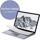 エレコム Surface Laptop 2017年モデル 対応 キーボードカバー PKB-MSL