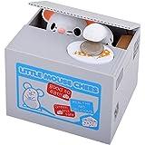 Spardose HmiL-U Elektronische Automatische stehlen Münzen Penny CentKatze SchweinSparbüchseWeihnachten / Geburtstag Geschenk für Kinder (Maus)