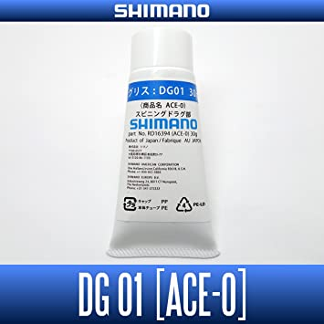 SHIMANO Service parts Reel Maintenance grease/oil Spinning Reel Drag