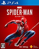 【PS4】Marvel's Spider-Man 【Amazon.co.jp限定】オリジナルPS4用テーマ (ダウンロード期限2019年9月7日) 配信 ※特典配信終了