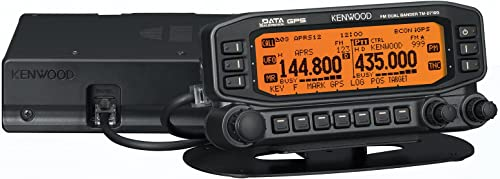 11 Best Mobile Ham Radios of 2020 Reviewed