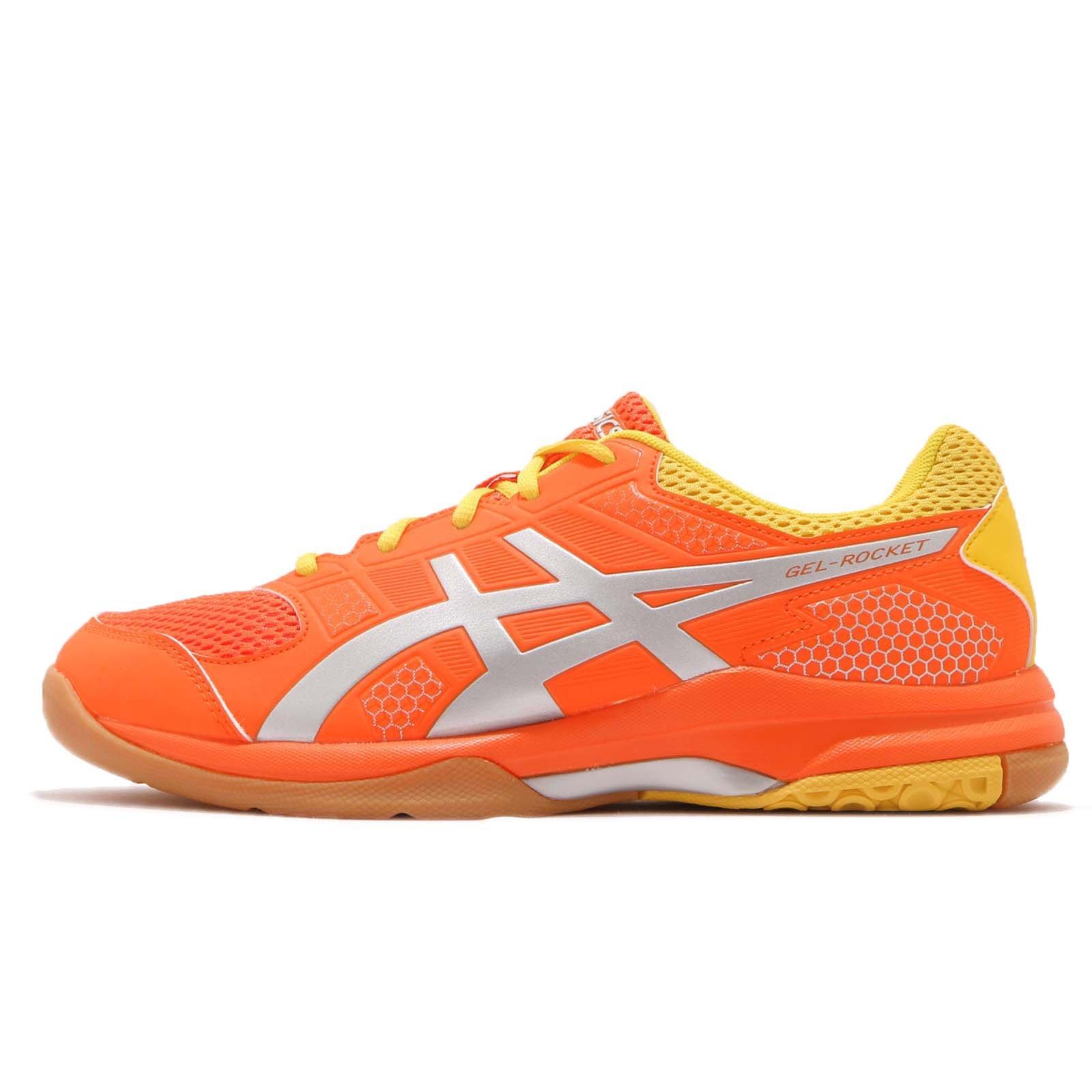 ASICS Men's Indoor Multisport Court Shoes product image