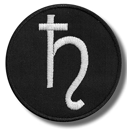 Saturn Symbol Embroidered Patch 8 X 8 Cm Amazon Kitchen