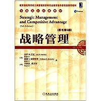 华章国际经典教材:战略管理(原书第5版)(中国版)