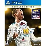 FIFA 18 RONALDO EDITION 【限定版同梱物】・STANDARD EDITION (通常版) より最大3日間の早期アクセス ・5試合FUTレンタル選手のCristiano Ronaldo ・ジャンボプレミアムゴールドパック20個 (1 × 20週間) ・スペシャルエディションのFUTユニフォーム8種類 同梱 - PS4