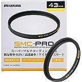 HAKUBA 43mm レンズフィルター 保護用 SMC-PRO レンズガード 高透過率 薄枠 日本製 CF-SMCPRLG43