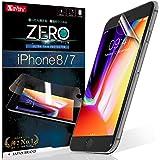 【 iPhone8 フィルム / iPhone7 フィルム ~ 湾曲まで覆える 4D 全面保護 】 iPhone7 / iPhone 8 非 ガラスフィルム 薄さNo.1 ~ 貼ったら消える魔法のフィルム [ 気泡ゼロ ] [ 2枚セット ] [ 極薄0.08mm ] [ 究極のさらさら感 ] [ 超・衝撃吸収 ] (位置ズレ0シール, 魔法のシール付き)