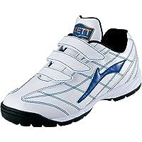ZETT 少年棒球训练鞋 ランゲット DX bsr8276j