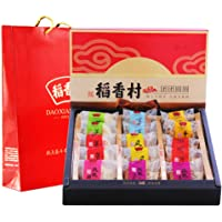 稻香村 团团圆圆中秋月饼礼盒510g(gift box)