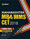 Maharashtra CET-MBA 2018 with Solved Papers & Mock Papers