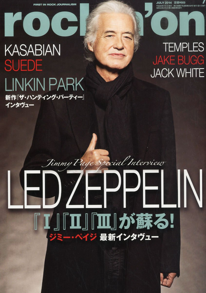Download rockin'on (Rocking On) 2014 July Issue [Magazine] Magazine - 2014/5/31 pdf