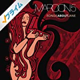 SONGS ABOUT JANE [12 inch Analog]